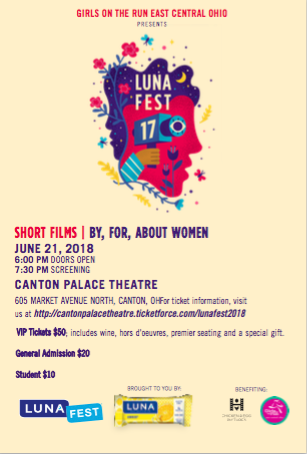 17th Annual Women's Film Festival Coming to the Canton Palace Theatre